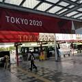 Photos: 2021.08.09_東京オリンピック閉幕