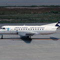 SAAB 340B JA02HC HAC CTS 1999