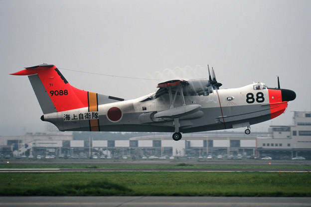 Photos: US-1A 9088 第71航空隊 CTS 2000