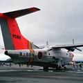 "US-1A 9088 第71航空隊 ""IVORY""CTS 2000.08"