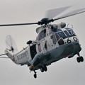 """HSS-2B 8160 大湊""""Battle Axe"""" 2000"""