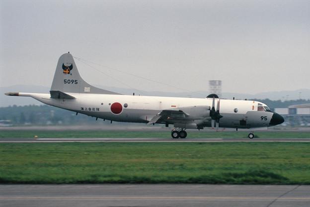"P-3C JMSDF 5095 VP-4 ""BLACKY"" 2000.08"