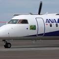 Q300 JA801K A-net OKD 2008 (2)
