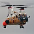 Photos: KV-107 74-4847 ARW CTS 2000