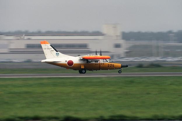 Mitsubishi MU-2 13-3225 ARW CTS 2000