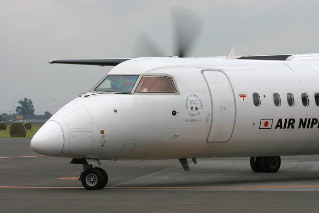 Q300 JA803K A-net 2008