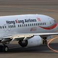 B737-800 B-KBI HongKong Airlines CTS 2008