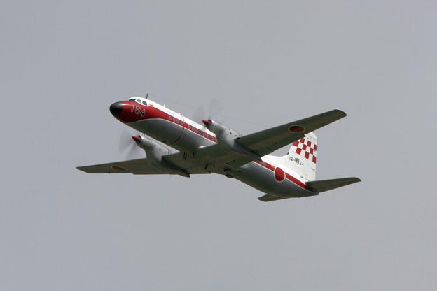 YS-11FC 62-1154 Flight check in OKD 2008