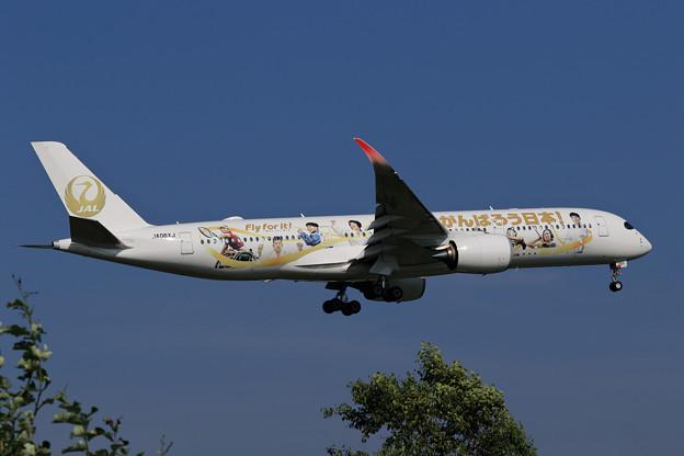A350 みんなのJAL2020ジェット3号 JA06XJ (1)