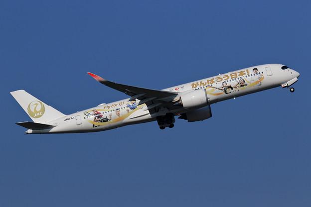 A350 みんなのJAL2020ジェット3号 JA06XJ (2)
