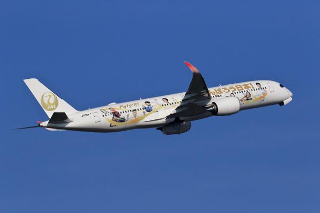 A350-900 JAL Tokyo2020 JA06XJ (2)