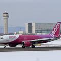 A320neo JA201P Peach