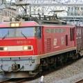 84レ【EF510-4牽引】