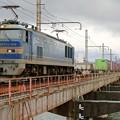 Photos: 83レ【EF510-508牽引】