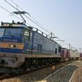1086レ【EF510-502牽引】
