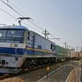 Photos: 1052レ【EF210-326牽引】