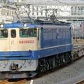 配1792レ【EF65 2084牽引】