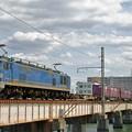 4071レ【EF510-505牽引】