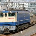配1792レ【EF65 2092牽引】