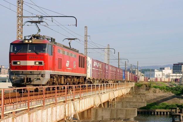 Photos: 4070レ【EF510-16牽引】