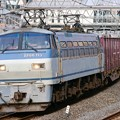 Photos: 84レ【EF66 113牽引】