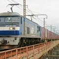 Photos: 2065レ【EF210-120牽引】