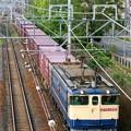 Photos: 74レ【EF66 2092牽引】