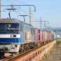 Photos: 2065レ【EF210-155牽引】