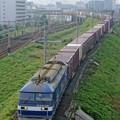Photos: 1053レ【EF210-326牽引】