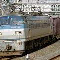 84レ【EF66 133牽引】