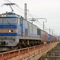 4070レ【EF510-507牽引】