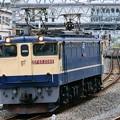 配1792レ【EF65 2089】