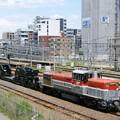 Photos: 特大貨物輸送【DE10 1561+シキ850】