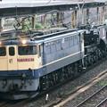 特大貨物輸送【EF65 2067牽引】