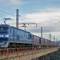 Photos: 2065レ【EF210-111牽引】
