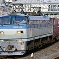 84レ【EF66 124牽引】