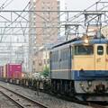 5087レ【EF65 2067牽引】