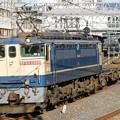 配1792レ【EF65 2089牽引】