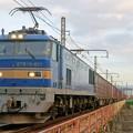 4070レ【EF510-501牽引】