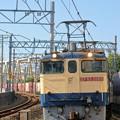 5087レ【EF65 2089牽引】