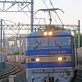 4076レ【EF510-511牽引】