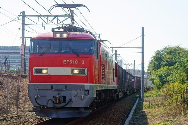 1086レ【EF510-3牽引】
