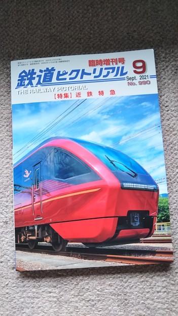 やっぱり近鉄特急は日本一なので速攻買いに行きました
