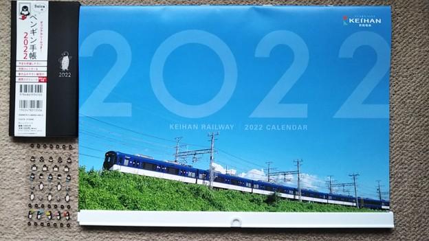 Suicaの手帳と京阪カレンダーを買った