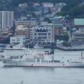 Photos: 水産庁 開洋丸