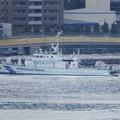 Photos: 巡視船 なかやま