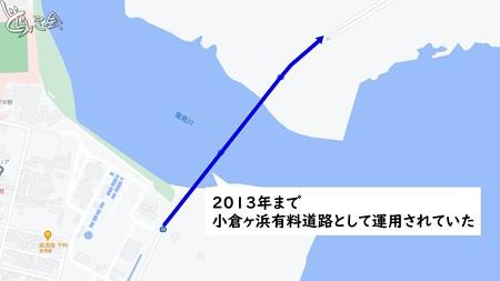 20210214 miyazaki sugoroku024