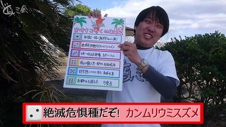 20210313 miyazaki sugoroku zoku007