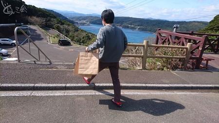 20210313 miyazaki sugoroku zoku008