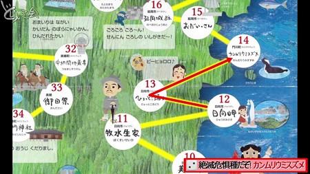 20210313 miyazaki sugoroku zoku010
